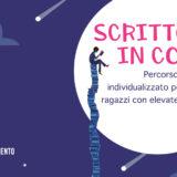 Scrittori in Corso – A partire dal 21 Settembre 2019